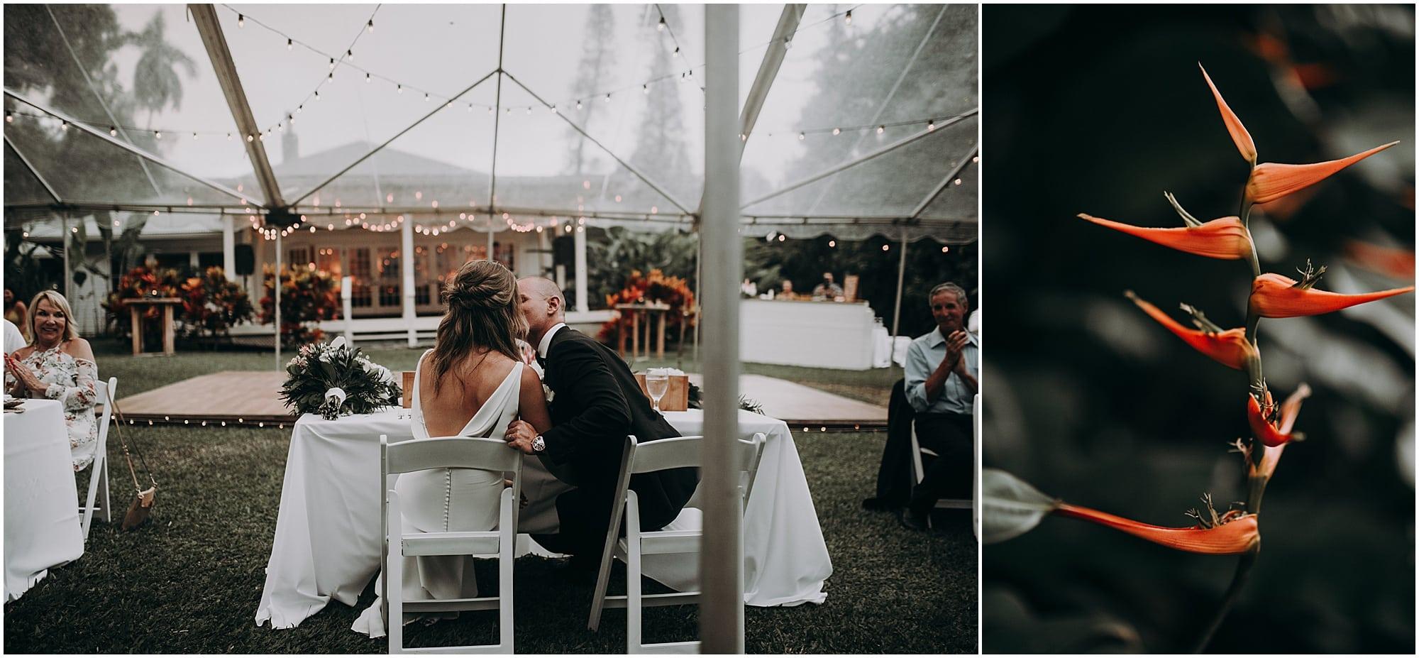 Hana Maui wedding 1